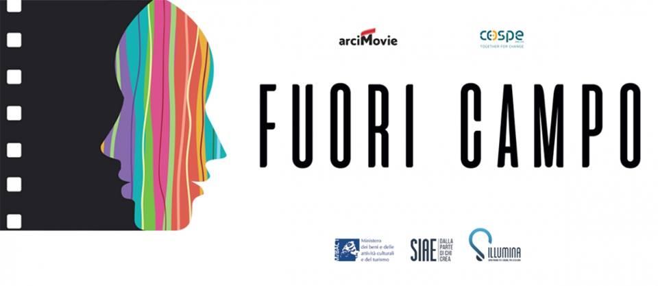 Fuori Campo – Nimble fingers in rassegna a Napoli, Firenze, Bologna