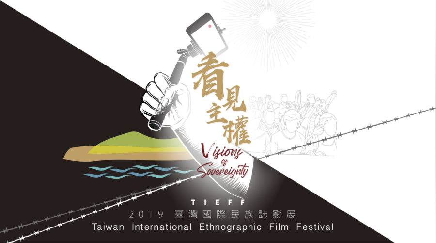 Taiwan International Ethnographic Film Festival – Nimble fingers screening