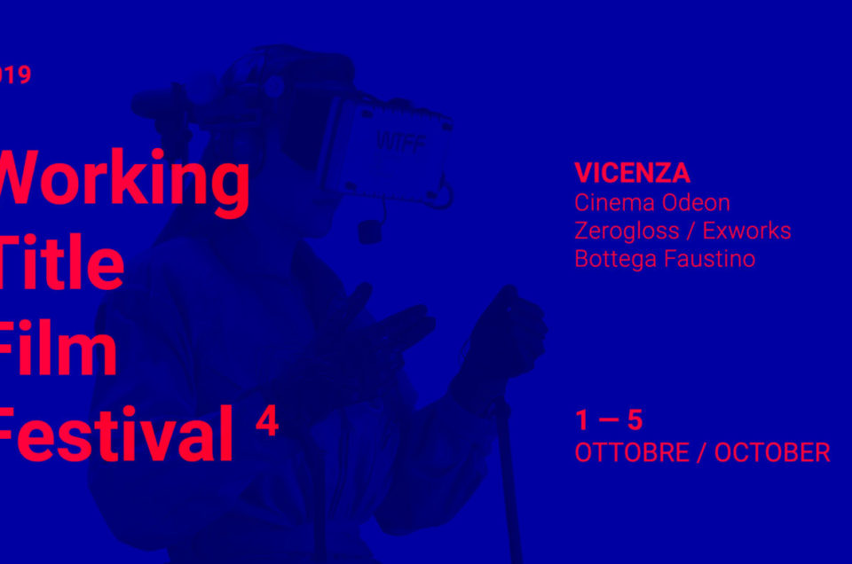 Working Title Film Festival – Nimble fingers in concorso a Vicenza